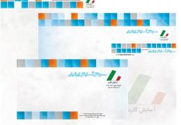 ست اداری شرکت سروش آسایش ایرانیان
