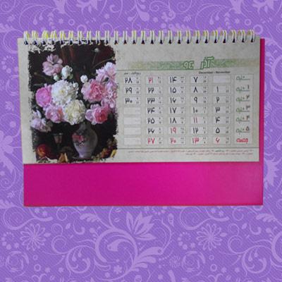تقویم رومیزی 813