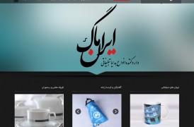 ایران ماگ