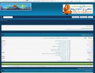 سایت تخصصی ماهیان آکواریومی