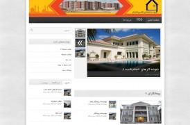 سایت پروژه ساختمانی تاکسیرانان قم