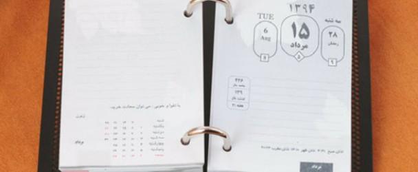 انواع تقویم رومیزی – قسمت اول