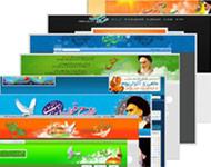 خدمات طراحی سایت ریحان