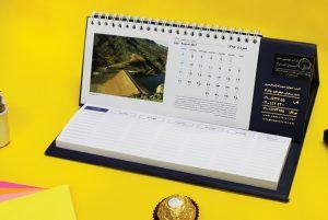 تقویم رومیزی یادداشت دار