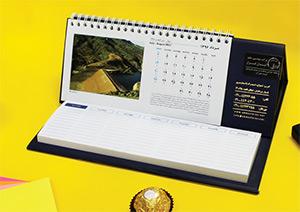تقویم رومیزی 99