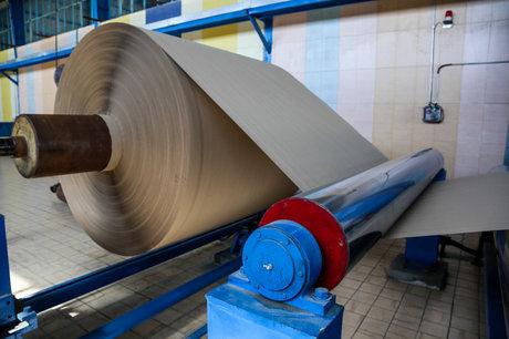 کارخانه کاغذ با ظرفیت ۲۰۰ هزار تن کاغذ چاپ و تحریر