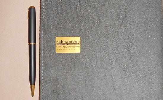 پلاک فلزی سررسید تبلیغاتی: مولتی استایل طلایی