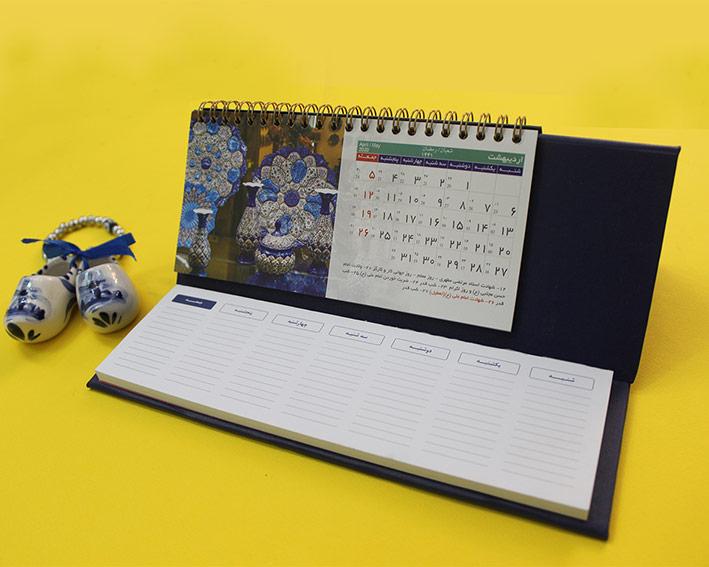 تقویم رومیزی یادداشت دار گالینگور