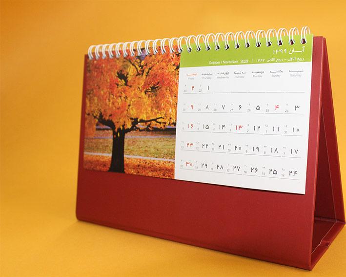 تقویم رومیزی پایه سلفونی